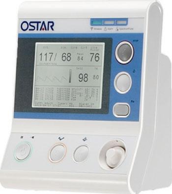 Imagen: El sistema de monitorización de signos vitales de los pacientes telesalud, a distancia, A300 (Fotografía cortesía de OSTAR Healthcare Technology).
